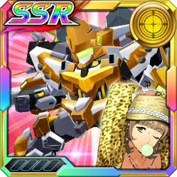/theme/dengekionline/srw-x/images/uniticon/19900565