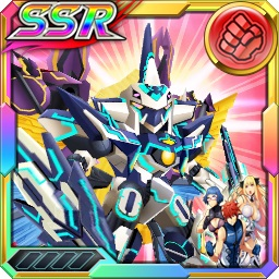 /theme/dengekionline/srw-x/images/uniticon/19900655