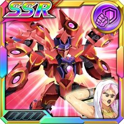 /theme/dengekionline/srw-x/images/uniticon/19901265