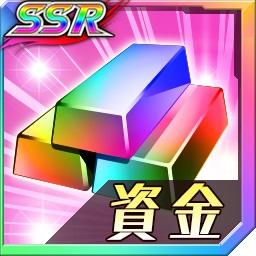 /theme/dengekionline/srw-x/images/uniticon/60400055.jpg