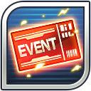 イベント引換券
