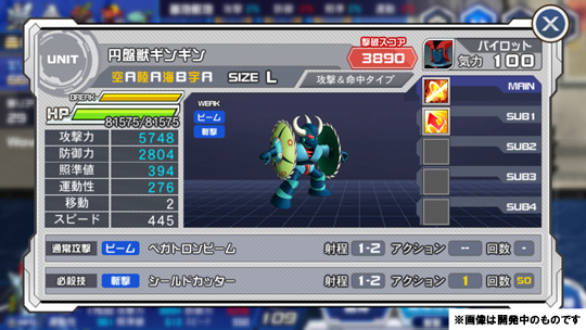 /theme/dengekionline/srwdd/images/kouryaku/geigeki_senko/02
