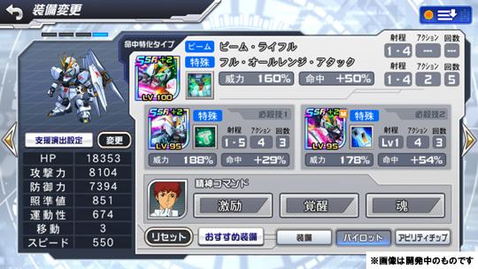 /theme/dengekionline/srwdd/images/kouryaku/geigeki_senko/06