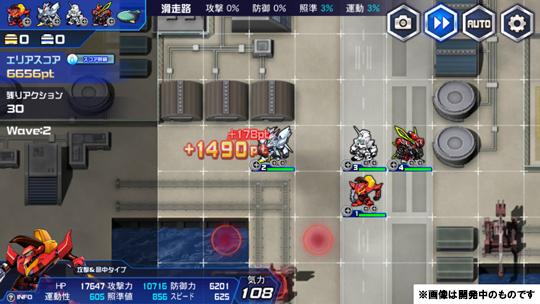 /theme/dengekionline/srwdd/images/kouryaku/geigeki_senko/12