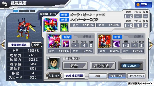 /theme/dengekionline/srwdd/images/kouryaku/haneru/haneru_02