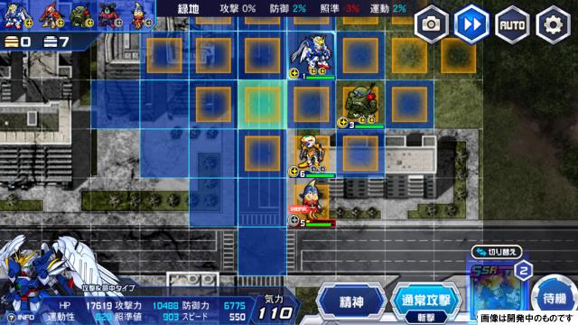 /theme/dengekionline/srwdd/images/kouryaku/hikari/hikari_06