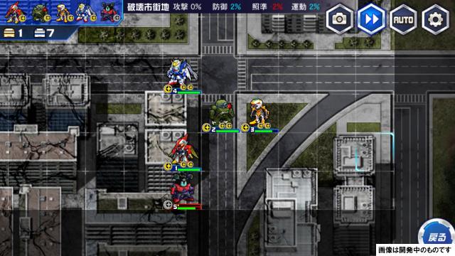 /theme/dengekionline/srwdd/images/kouryaku/hikari/hikari_09