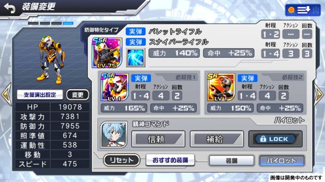 /theme/dengekionline/srwdd/images/kouryaku/hikari/hikari_11