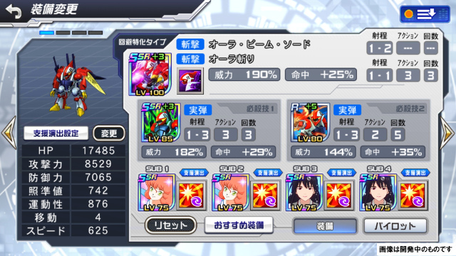 /theme/dengekionline/srwdd/images/kouryaku/hikari2/hikari2_02
