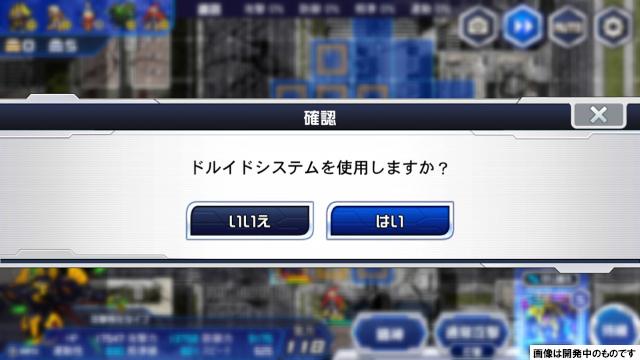 /theme/dengekionline/srwdd/images/kouryaku/hikari2/hikari2_08