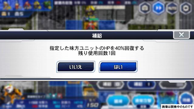 /theme/dengekionline/srwdd/images/kouryaku/hikari2/hikari2_13