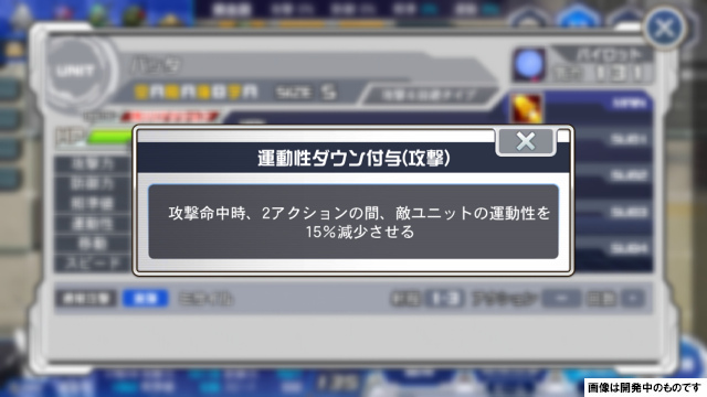 /theme/dengekionline/srwdd/images/kouryaku/ikkaku/ikkaku_06