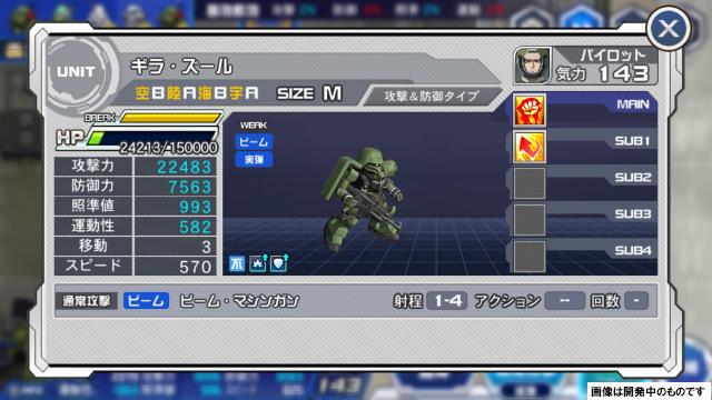 /theme/dengekionline/srwdd/images/kouryaku/ikkaku2/ikkaku2_05