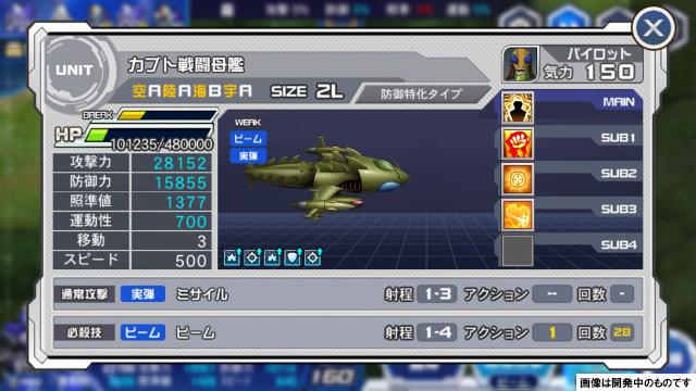 /theme/dengekionline/srwdd/images/kouryaku/kagayaki2/kagayaki2_05
