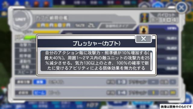 /theme/dengekionline/srwdd/images/kouryaku/kagayaki2/kagayaki2_06