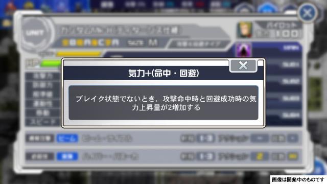 /theme/dengekionline/srwdd/images/kouryaku/keihu/keihu_09