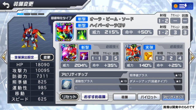 /theme/dengekionline/srwdd/images/kouryaku/ketuzoku2/ketuzoku_03