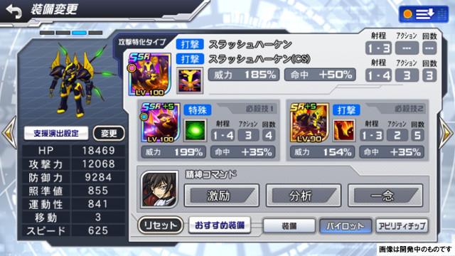 /theme/dengekionline/srwdd/images/kouryaku/ketuzoku2/ketuzoku_04