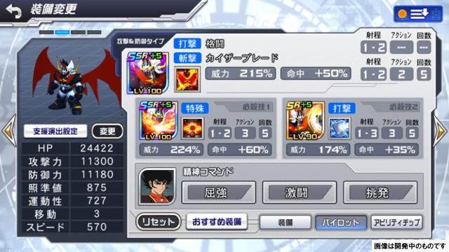 /theme/dengekionline/srwdd/images/kouryaku/ketuzoku2/ketuzoku_05