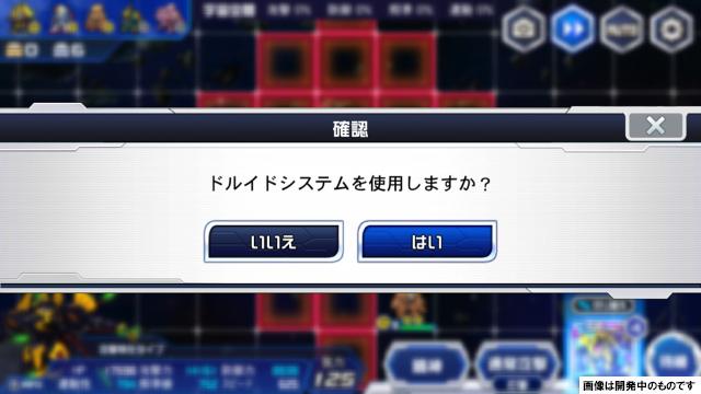 /theme/dengekionline/srwdd/images/kouryaku/kiseki/kiseki_07