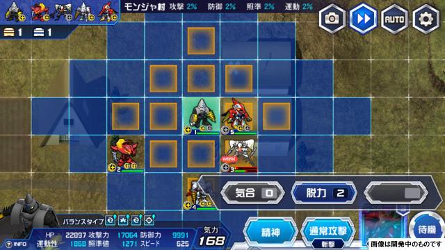 /theme/dengekionline/srwdd/images/kouryaku/kizuna/kizuna_06