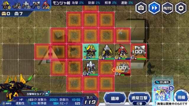 /theme/dengekionline/srwdd/images/kouryaku/kizuna2/kizuna2_09