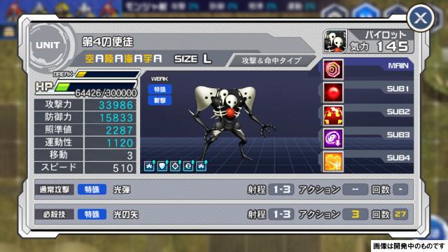 /theme/dengekionline/srwdd/images/kouryaku/kizuna2/kizuna2_12