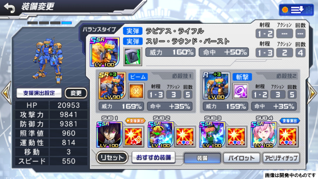 /theme/dengekionline/srwdd/images/kouryaku/legendary/legendary2_02