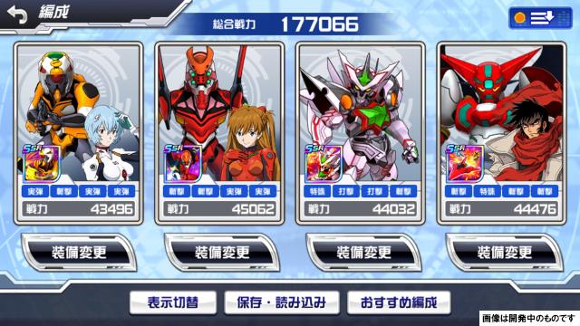 /theme/dengekionline/srwdd/images/kouryaku/legendary/legendary2_04