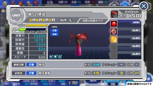 /theme/dengekionline/srwdd/images/kouryaku/legendary/legendary2_07