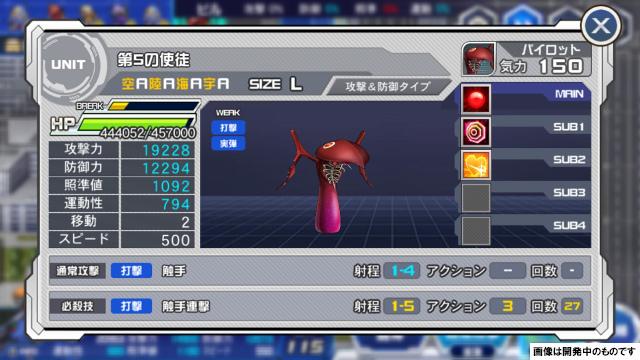 /theme/dengekionline/srwdd/images/kouryaku/legendary/legendary2_09