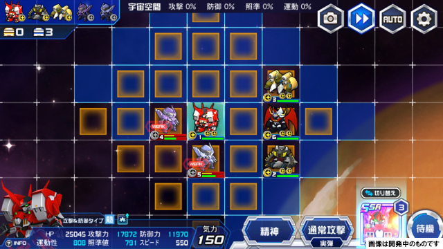 /theme/dengekionline/srwdd/images/kouryaku/namida/namida_04