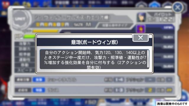 /theme/dengekionline/srwdd/images/kouryaku/namida/namida_05