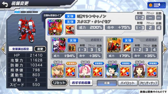 /theme/dengekionline/srwdd/images/kouryaku/namida2/namida2_02