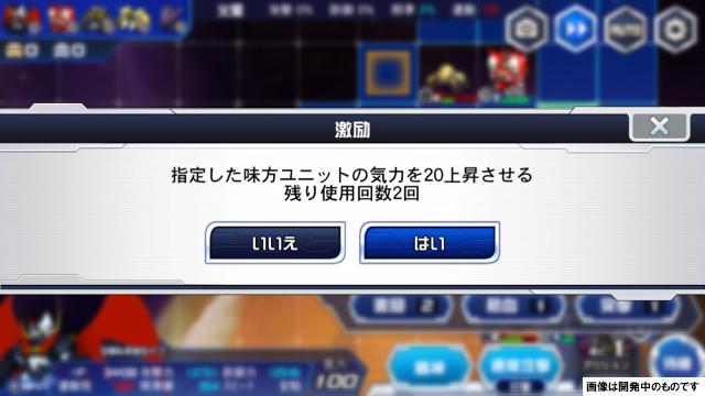 /theme/dengekionline/srwdd/images/kouryaku/namida2/namida2_05