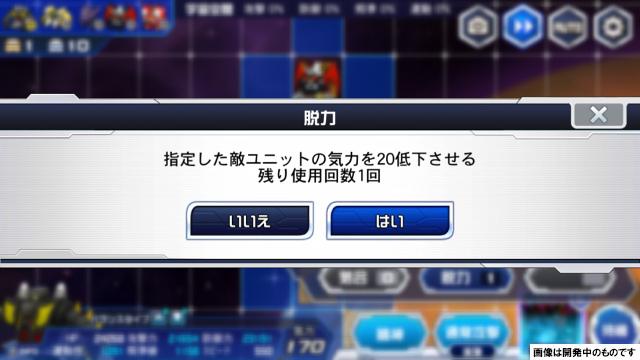 /theme/dengekionline/srwdd/images/kouryaku/namida2/namida2_10