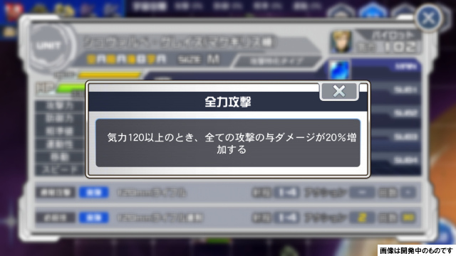 /theme/dengekionline/srwdd/images/kouryaku/namida2/namida2_12