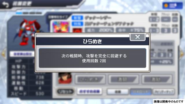 /theme/dengekionline/srwdd/images/kouryaku/seigi/seigi_02