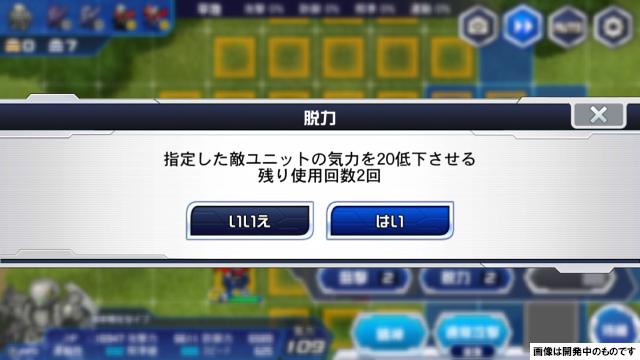 /theme/dengekionline/srwdd/images/kouryaku/sujimiti/sujimiti_06
