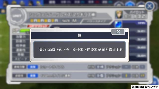 /theme/dengekionline/srwdd/images/kouryaku/sujimiti2/sujimiti2_10