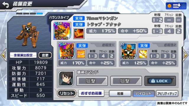 /theme/dengekionline/srwdd/images/kouryaku/tekkai/tekkai_04