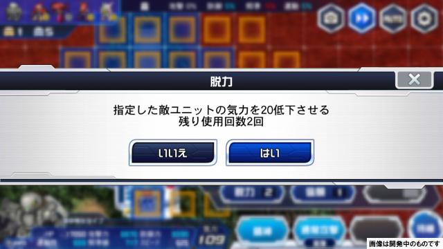 /theme/dengekionline/srwdd/images/kouryaku/verokyun/mujihi/mujihi_09