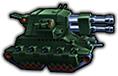 究極戦車ニーベルゲン