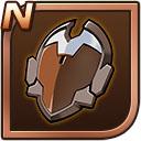 特殊強化装甲 N