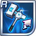 強化素材 R ビーム