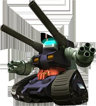 ガンタンク【砲撃】