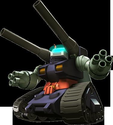 ガンタンク【射撃】