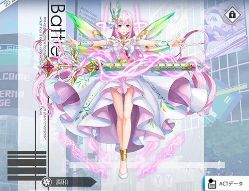 光の魔晶天使ルクレティア