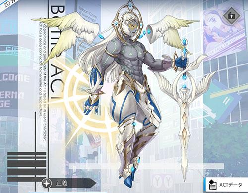 末世の機械天使Dパイモニア