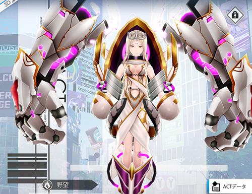 霊験の神聖皇帝魔神操機JNN